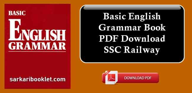 Photo of Basic English Grammar Book PDF Download for SSC Railway