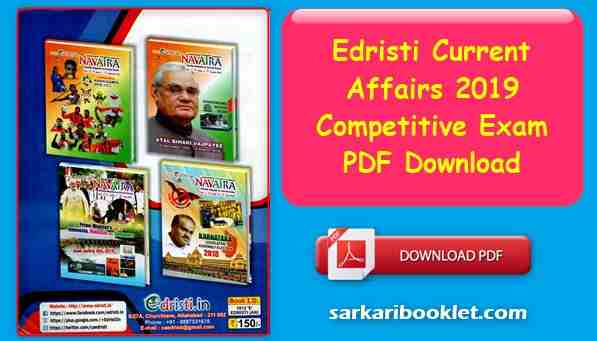 Photo of Edristi Current Affairs 2019 Competitive Exam PDF Download
