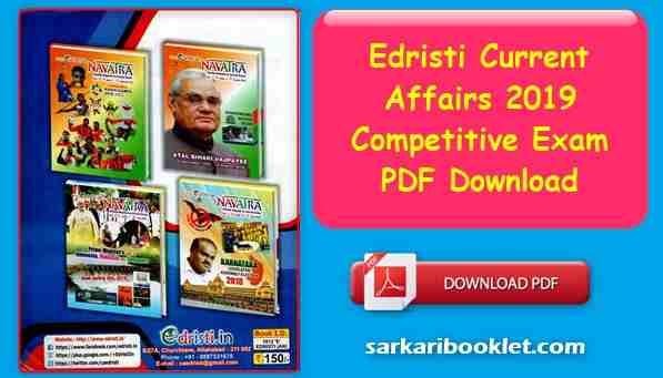 Photo of Edristi Current Affairs 2019 Competitive Exam PDF Download