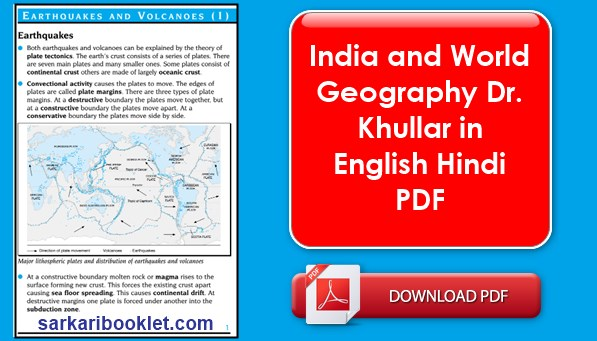 India and World Geography Dr. Khullar in English Hindi PDF