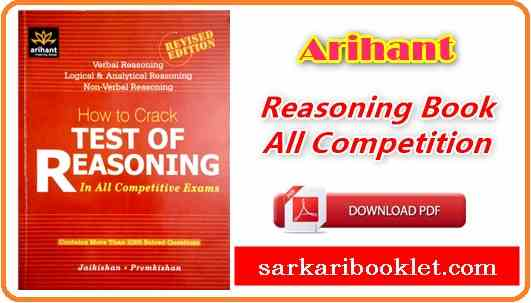 Photo of Arihant Reasoning Book PDF in English Download