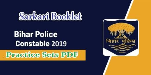 Photo of Bihar Police Constable Practice Sets PDF 2020 Download
