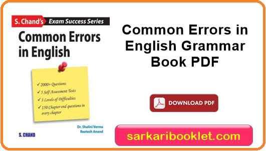 Photo of Common Errors in English Grammar Book PDF