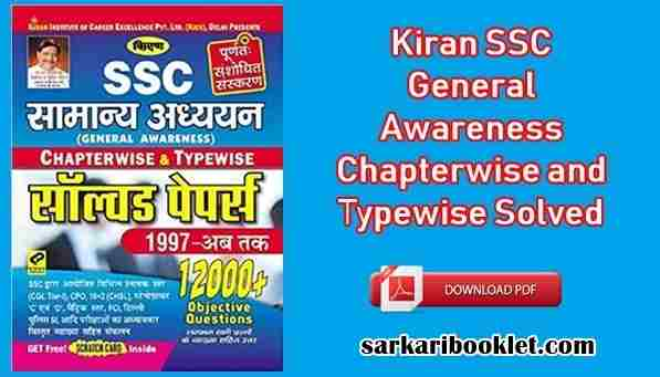 Kiran SSC General Awareness Book PDF Download