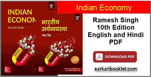 Indian Economy by Ramesh Singh 10th Edition English and Hindi PDF