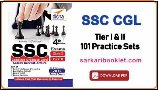 Photo of SSC CGL Tier 1 and 2 Exam Practice Paper PDF Download