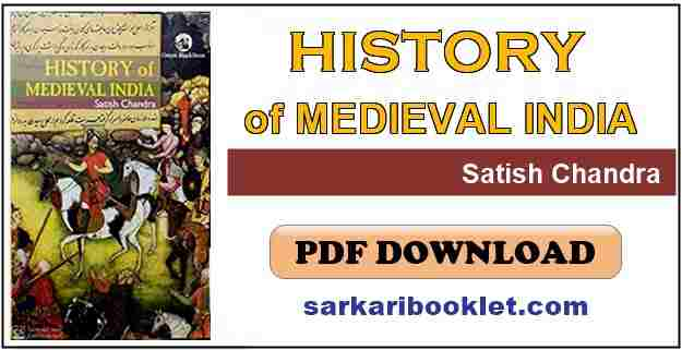 Photo of History of Medieval India by Satish Chandra PDF Download