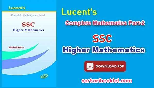 Photo of Lucent SSC Mathematics Book PDF Download