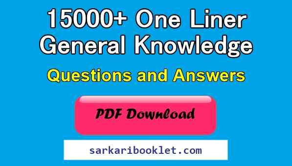 Photo of One Liner General Knowledge Questions Answers PDF