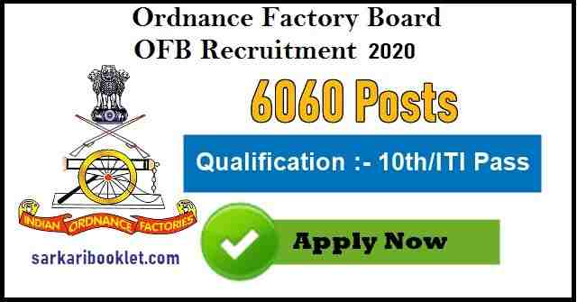 Photo of Ordnance Factory Recruitment 2020 Apply Online 6060 Trade Apprentice