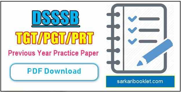 Photo of DSSSB TGT PGT PRT Practice Sets PDF Download | Syllabus 2020
