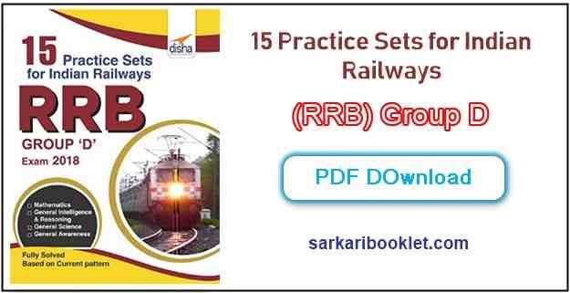 RRB Group D 15 Practice Sets PDF Download