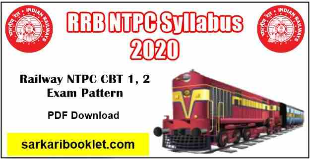 RRB NTPC Syllabus 2020 PDF Download
