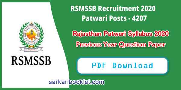 Rajasthan Patwari Syllabus 2020 and Question Paper PDF Download
