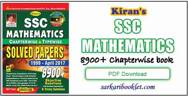 SSC Math Book 8900 Chapterwise PDF in Hindi