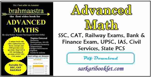 Photo of Brahmastra Advanced Maths Book PDF Download
