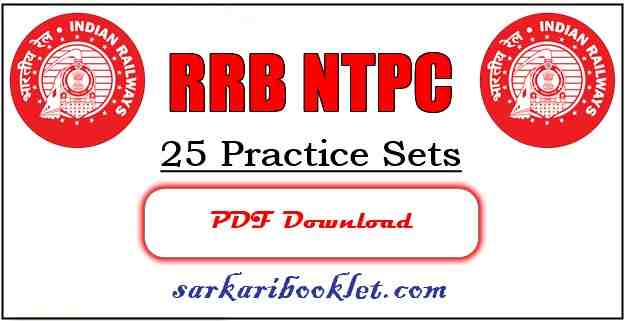 RRB NTPC Practice Set PDF Download in Hindi