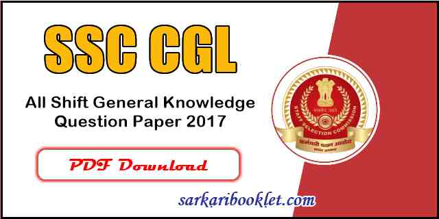 SSC CGL GK Questions in Hindi All Shift 2017