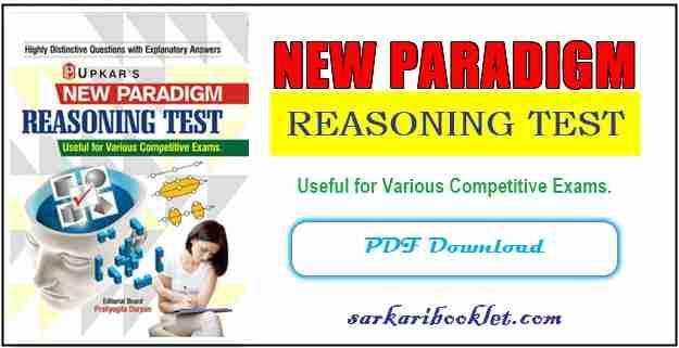 Photo of Upkar's New Paradigm Reasoning Test Book