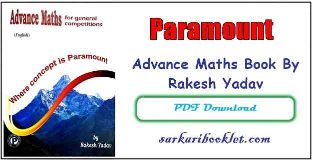 Advance Math Rakesh Yadav Hindi PDF Download
