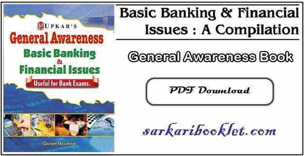 Banking Awareness PDF Download