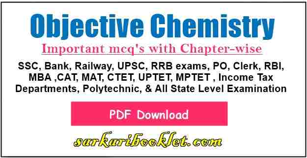 RRB Chemistry Questions PDF in Hindi