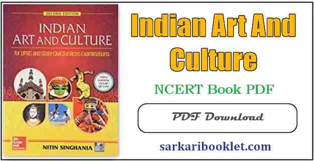 Indian Art and Culture NCERT in Hindi PDF