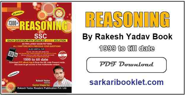 Photo of Rakesh Yadav Reasoning Book PDF Download