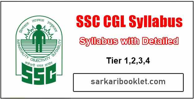 SSC CGL Syllabus in Hindi 2020 PDF Download