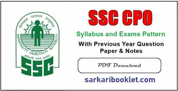 Photo of SSC CPO Syllabus in Hindi 2020 PDF Download