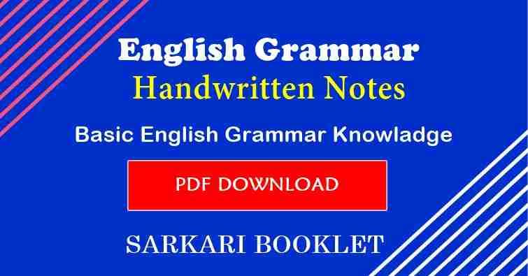 Photo of English Grammar Handwritten Notes PDF