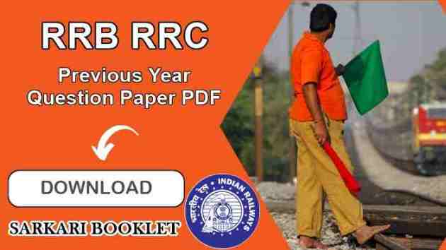 RRC Group D Question Paper Hindi PDF Download