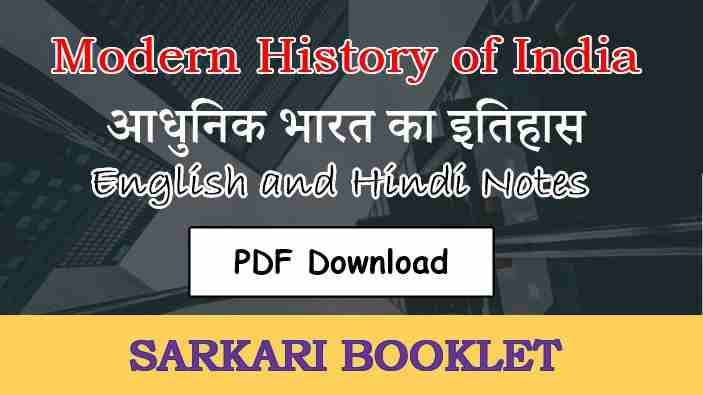 Modern History of India Notes PDF English and Hindi