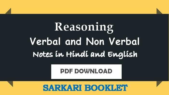 Verbal and Nonverbal Reasoning Notes PDF