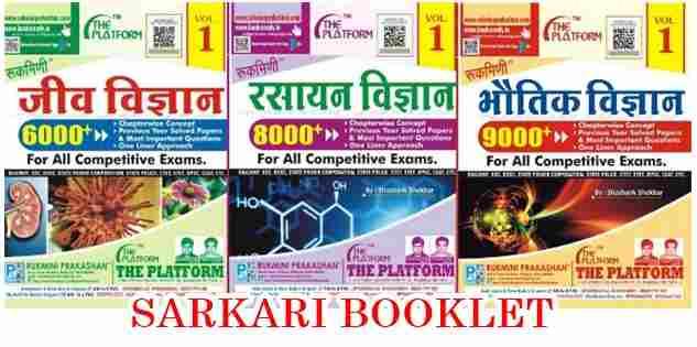 The Platform Science Book pdf Download