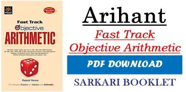 Arihant Quantitative Aptitude Book pdf Download