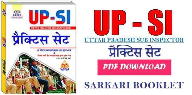 UP SI Practice Set Book pdf Download