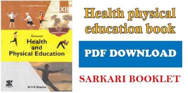 Saraswati physical education book for class 12 PDF
