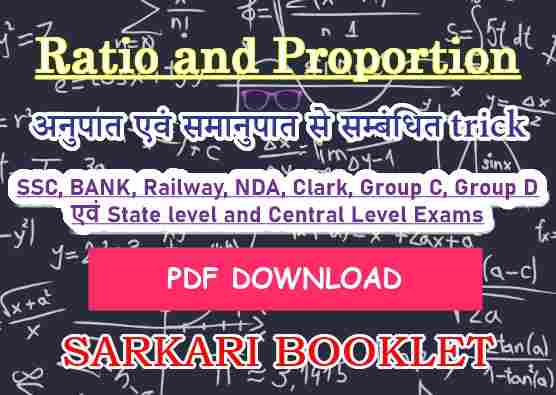 Ratio and Proportion Notes PDF