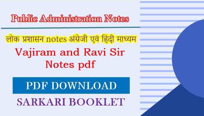 Photo of Vajiram and Ravi Public Administration Notes PDF