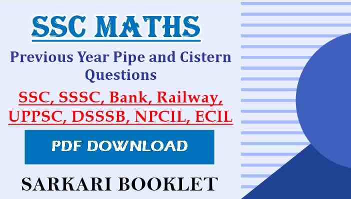 Photo of Pipe and Cistern Questions pdf in Hindi