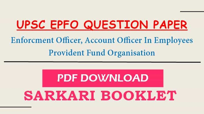 upsc epfo previous year question paper pdf