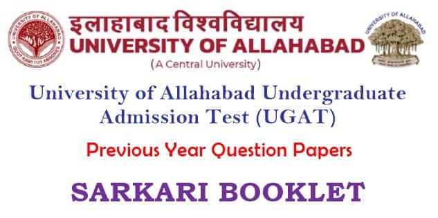Allahabad University Previous Year Papers pdf